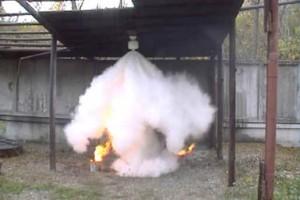 poroshkovoe pozharotushenie1 300x200 Какую систему пожаротушения выбрать для гаража